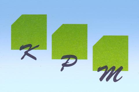 KPM crop & graduated tint logo3